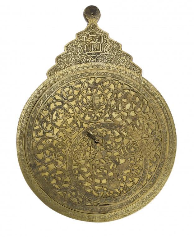 False astrolabe 1945 Iran Obverse